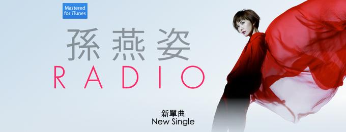 Radio - Single