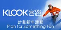 Klook - Attractions & Activities
