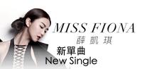 MISS FIONA - Single