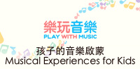 Musical Apps