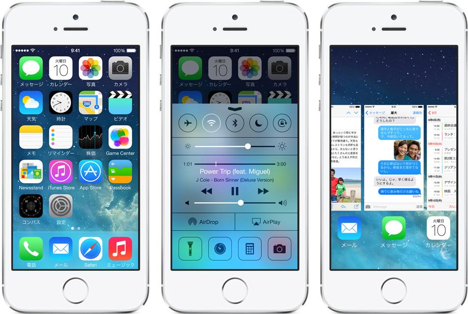 iOS7インターフェース