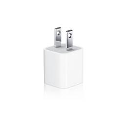 eaa57f591d5 Programa de intercambio de adaptador de energía USB ultracompacto de ...