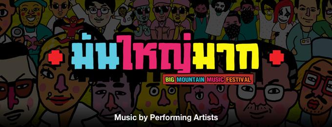 Big Mountain Music Festival
