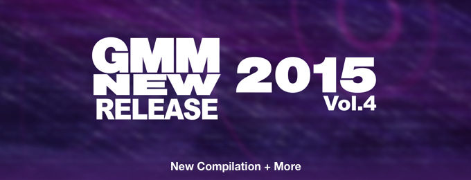 GMM New Release