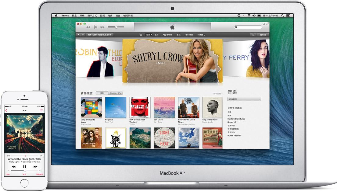 下載iTunes 11.1.3最新正式版軟體,升級iOS 7必備